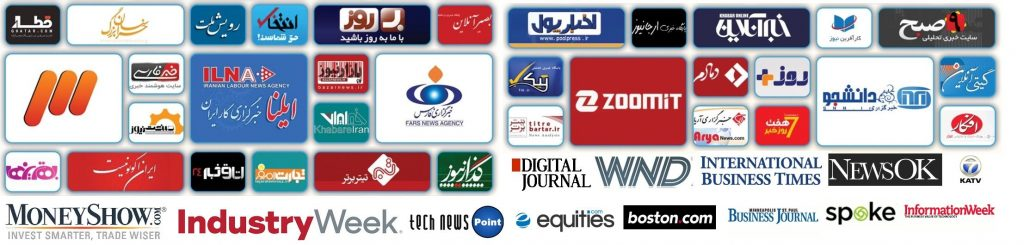 News-Agencies